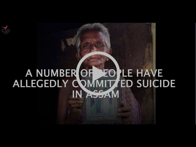 Assam: Suicide fearing loss of Citizenship