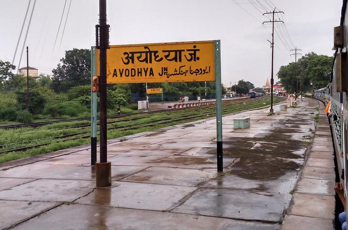 How pious is today's Ayodhya?