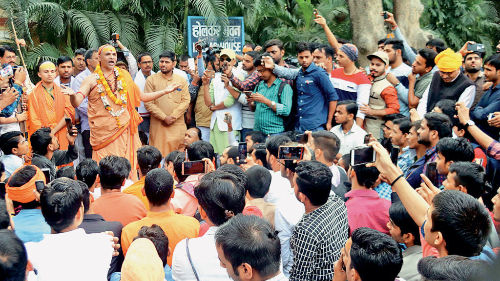 The language of hate: BHU students protest over Muslim Sanskrit teacher