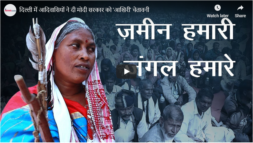 Final warning to Modi government, say tribals in Delhi