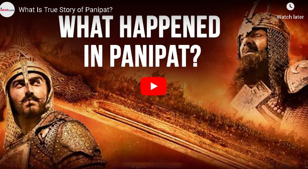 What Is True Story of Panipat?