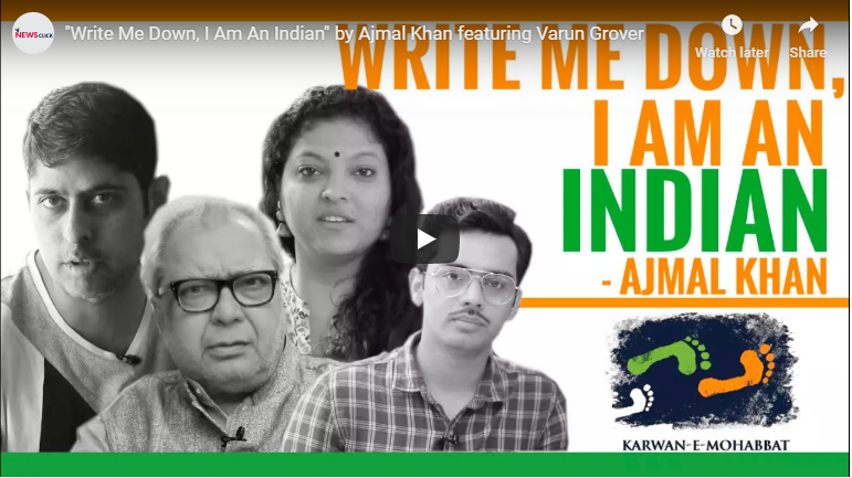 'Write me down, I am an Indian', a poem by Ajmal Khan, featuring Varun Grover