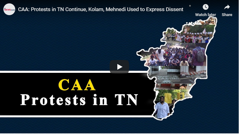CAA protests in TN continue, Kolam, Mehnedi used to express dissent