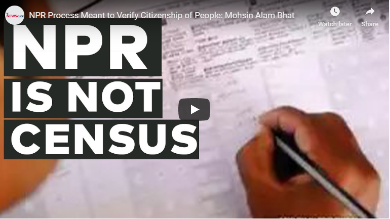 NPR process meant to verify citizenship of people: Mohsin Alam Bhat